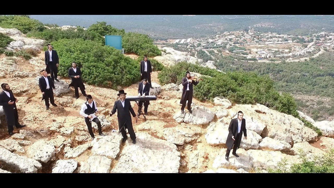 דוד קאליש שר שירי מנחם, שלש עשרה מידות | Dudi Kalish & Friends - Music Video