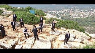 דוד קאליש שר שירי מנחם, שלש עשרה מידות   Dudi Kalish & Friends - Music Video