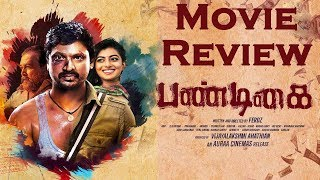 Pandigai Movie Review | Kreshna | Anandhi | Feroz | Vijayalakshmi | Pandigai Tamil Movie Review