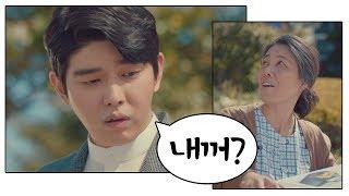윤균상(Yun Kyun Sang)이 로봇청소기 '…