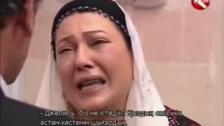 Турецкий сериал Сыла Возвращение домой 3 серия