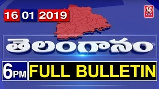 6PM Telugu News | 16th January 2019 | Telanganam | V6 News