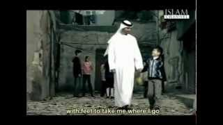 Forgive Me - Ahmed Bukhatir (with lyrics subtitle) - Beautiful English Nasheed