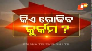 News@9 Discussion 23 July 2019