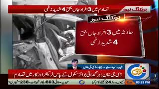 tractor collided with a car on sakhi sarwar road dg khan