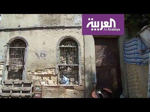 بيت جرائم ريا وسكينة يتحول إلى مزار في الإسكندرية