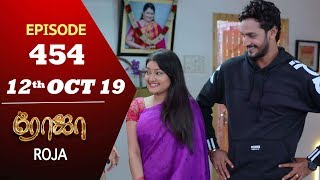 ROJA Serial | Episode 454 | 12th Oct 2019 | Priyanka | SibbuSuryan | SunTV Serial |Saregama TVShows