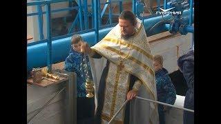 В преддверии Крещения в Самаре освятили воду