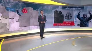 أبرز الكتائب المسلحة التي شاركت في الثورة الليبية
