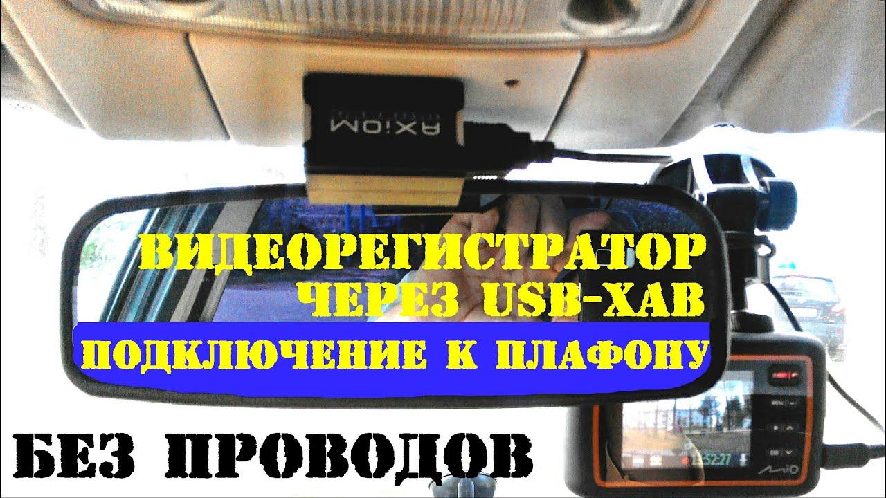 Купить сетевые коммуникаторы, свитчи в интернет-магазине «smt. Ua». $ низкие цены. ☑ гарантия. ✈ удобная доставка по украине: киев, харьков.