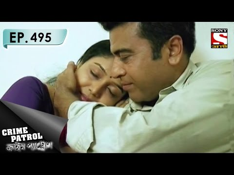 Crime Patrol - ক্রাইম প্যাট্রোল (Bengali) - Ep 495- Buried Dead Body