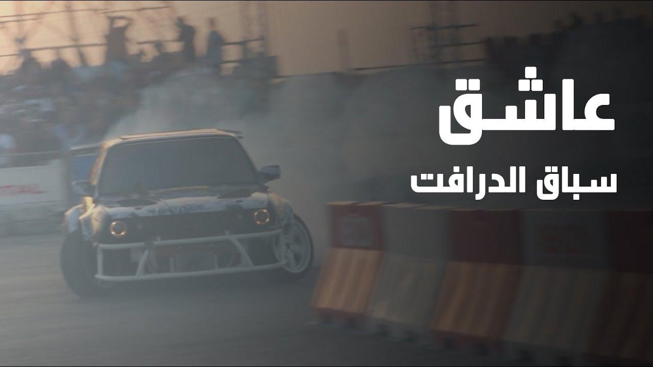 المصري اليوم:عاشق سباقات «الدرافت» .. الحياة خلف عجلة القيادة