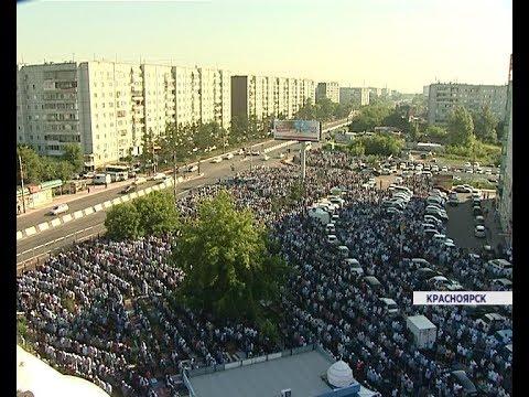 Мусульмане края отмечают большой праздник  — Ураза-байрам