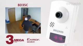 IP  BEWARD BD35C / BD43CCW