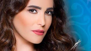 YA TARA Abeer Nehme [Official Lyrics Video] يا ترى عبير نعمة