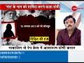 Rape with minor: Asaram Bapu, Shilpi, Sharad Chand convicted