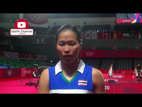 """เมย์ """"รัชนก""""เปิดใจ ขอโทษคนไทยหลังพ่ายให้กับ ไถ้ ซื่อหยิง #เมย์ รัชนก#โอลิมปิก2020"""