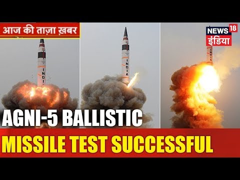 India Successfully Tests Nuclear Capable Agni-5 Ballistic Missile | आज की ताज़ा ख़बर | News18 India
