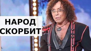 Народ молится о выздоровлении внезапно слегшего Леонтьева...