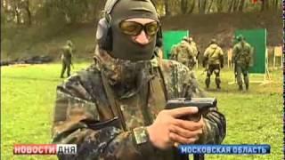 Специалисты стрелкового оружия собрались в Алабино