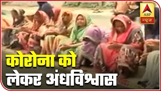 How Will Superstitions Regarding Coronavirus Come To An End? | ABP News