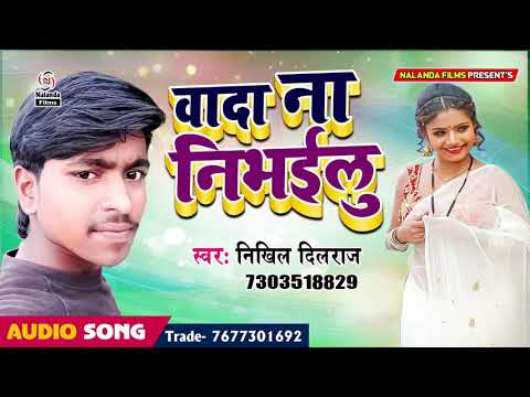 Baixar DilRaj Music Films - Download DilRaj Music Films | DL