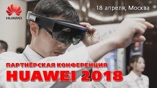 видео Итоги российского рынка ИТ-услуг в 2017 году