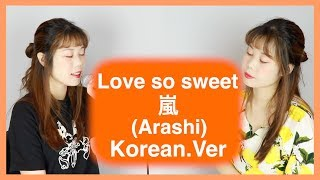 Arashi Love So Sweet