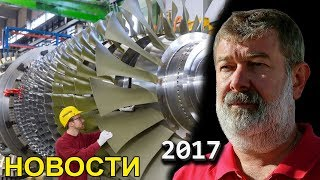 Вячеслав Мальцев | Плохие новости | Артподготовка | 5 ноября 2017