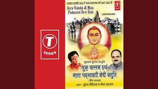 Shri Vallabh Guru Ke Charno Mein