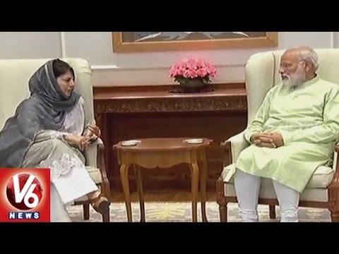Mehbooba Mufti Meets PM Narendra Modi, Rajnath Singh Over J&K Unrest | V6 News