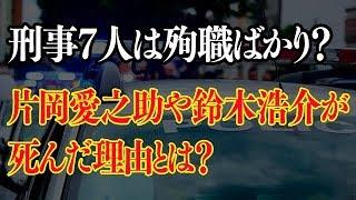 チャンネル登録お願いします↓↓↓↓↓ http://urx.mobi/IuHF 7月11日(水...