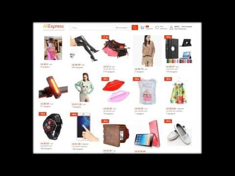 алиэкспресс интернет магазин на русском каталог товаров