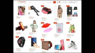 видео Каталог товаров интернет-магазина сумок
