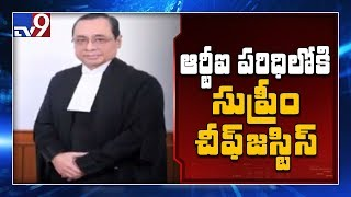 Chief Justice of India's office under RTI Act, but conditions apply : SC in landmark judgm - TV9