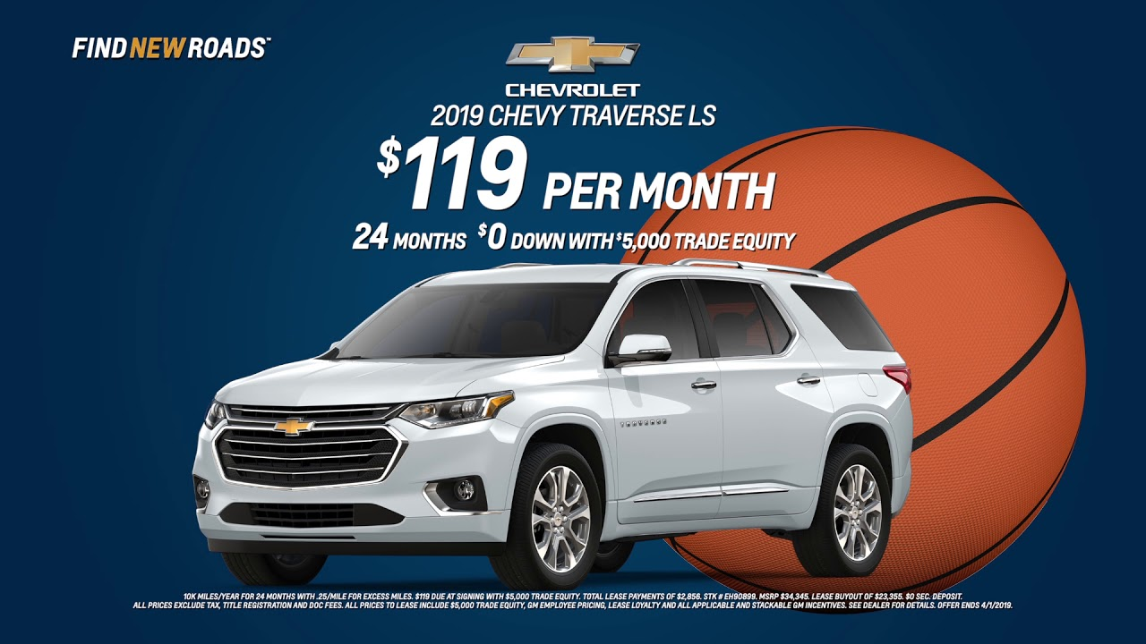 March Mania Sales Event (B) | Todd Wenzel Chevrolet of Hudsonville | todd wenzel chevrolet