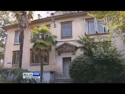 До конца года власти Сочи переселят из аварийного жилья 343 человека