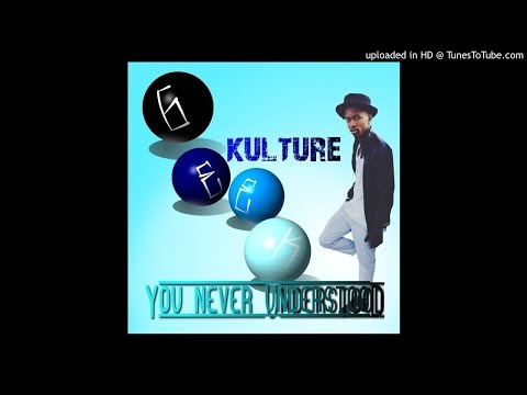 Geeq Kulture - Ultramaphic Hearts (Main)