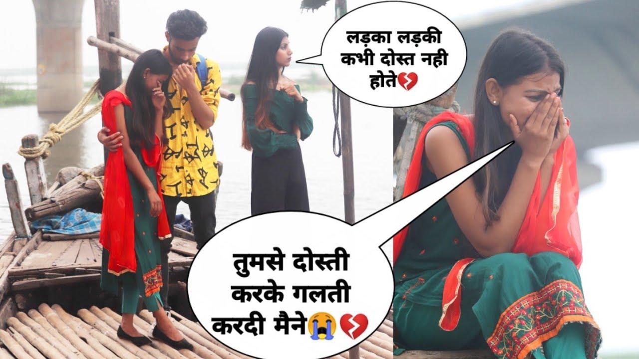Prank On My Bestfriend With Twist   Gone Emotional😭😭   Mohit roy