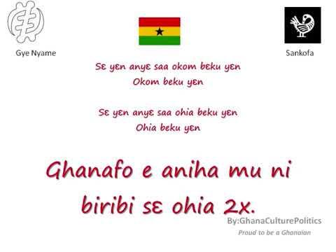 Ghana Patriotic Song   Mo Nsom