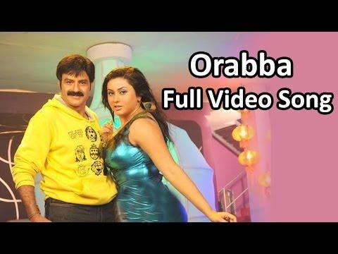 Orabba Full Video Song || Simha Movie || Bala Krishna,Nayantara
