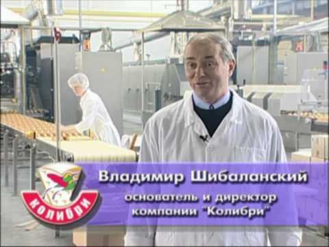 Производство мороженого в Красноярске 27 адресов