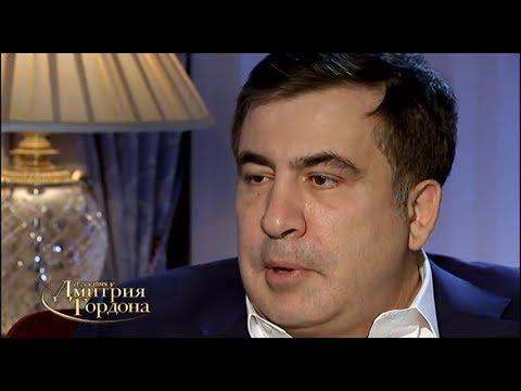 Саакашвили: Именно в Украине сейчас судьбы Грузии, Азербайджана, Армении и Молдовы решаются