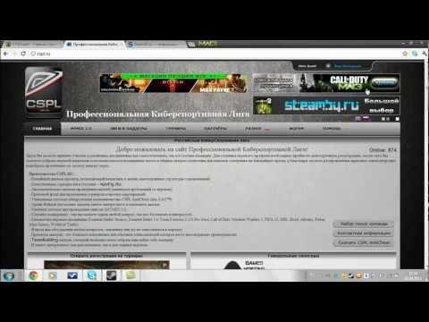 Как зарегистрироваться в лиге ставок официальный сайт