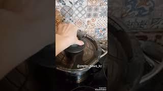 Плов в посуде ZEPTER за 9 минут.  Zepter рецепт . Крышка синхроклик.