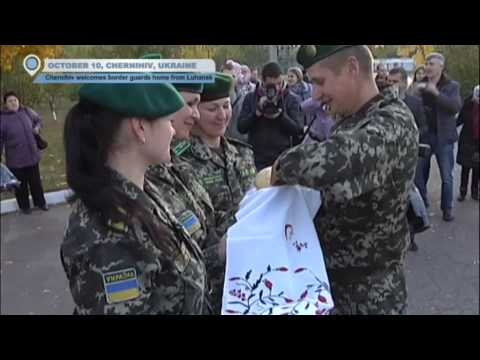 Ukrainian Border Guards Rotation: Chernihiv welcomes troops home from Luhansk