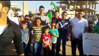 علم الثورة يرفرف في داعل بدرعا صباح عيد الفطر