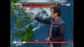 BP: Weather update as of 4:33 p.m. (January 21, 2019)