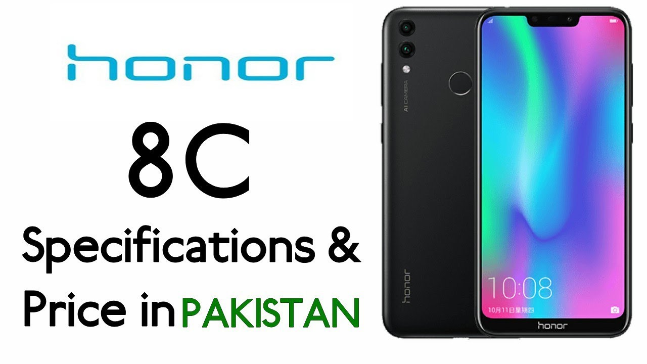 Honor 8C -| Specifications & Price in Pakistan 🔥🔥🔥