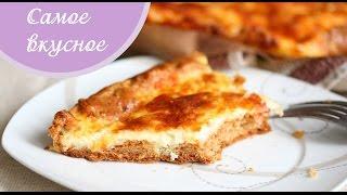 Самый вкусный и простой рецепт - Лепешка с сыром/Хачапури